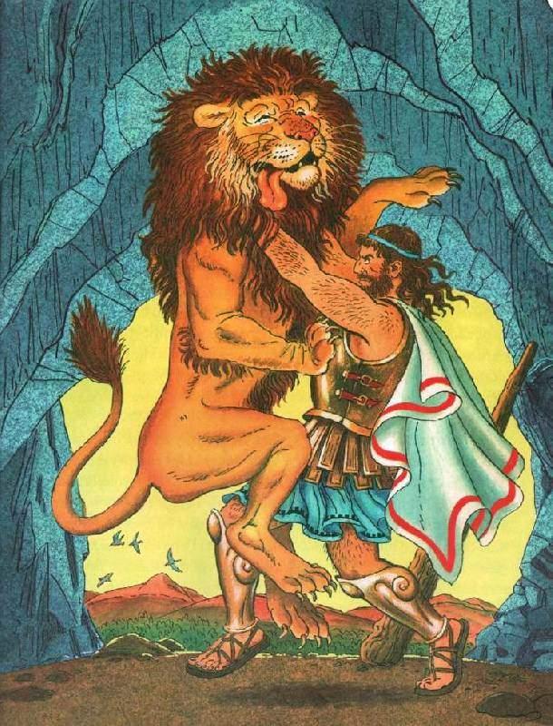 подвиг геракла со львом фото