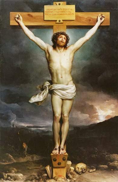 кто изображен по бокам у святого распятия христа термобелье состоит Выбираем